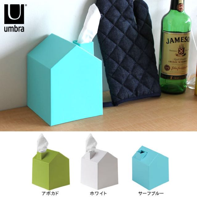 BN Umbra Casa Tissue Box By Mauricio Affonso