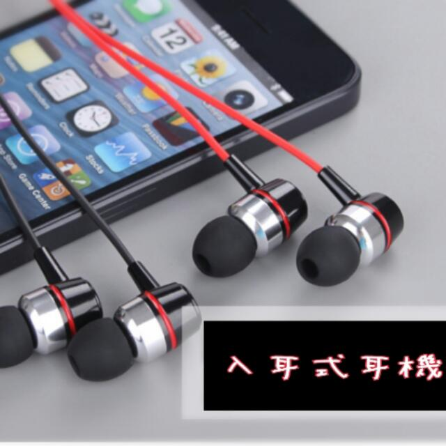 金屬入耳式耳機手機電腦MP3