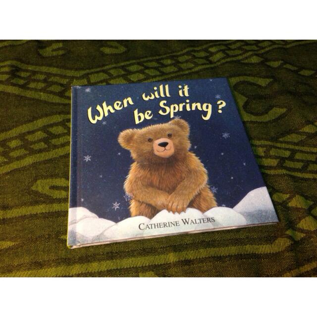 *NEW & HOT Kids bedtime story book