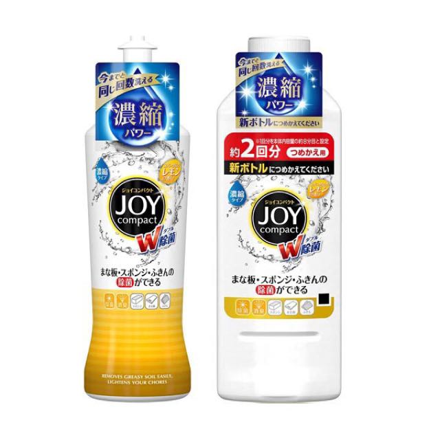 🍋檸檬芬芳P&G JOY 雙效除菌濃縮洗碗精(2罐/入)