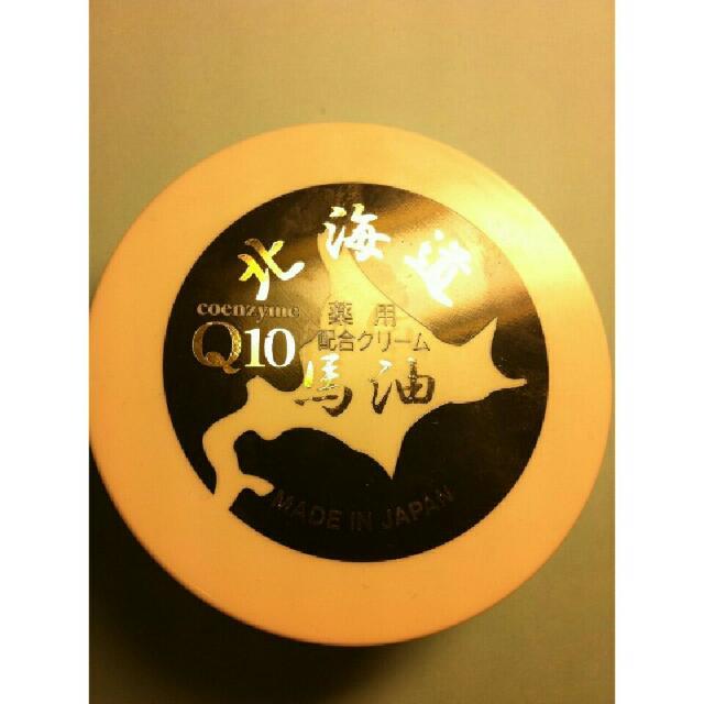 日本北海道限定-藥用馬油100g.Q10配合.天然保濕乳霜