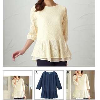BINP Ladies Blouse From Japan