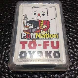 🚚 Puff nation X 豆腐人   二手! 撲克牌