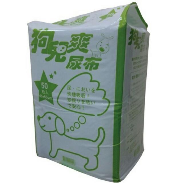 狗兒爽寵物尿盆用尿布 45*60=50入 超強吸水 非裸包或業務用