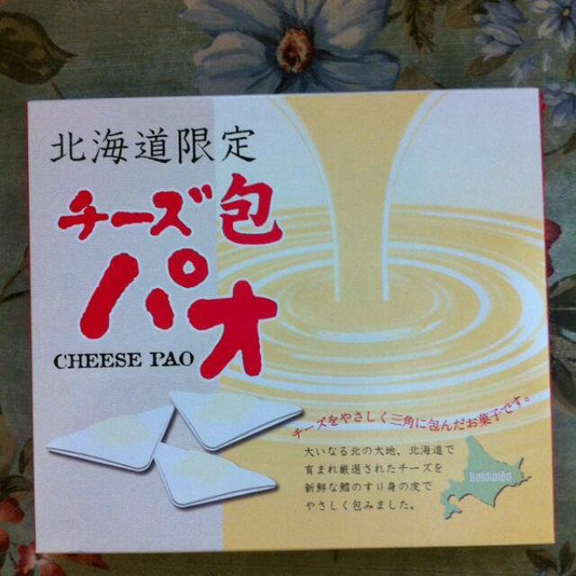 北海道 限定. 起士餃子.乳酪
