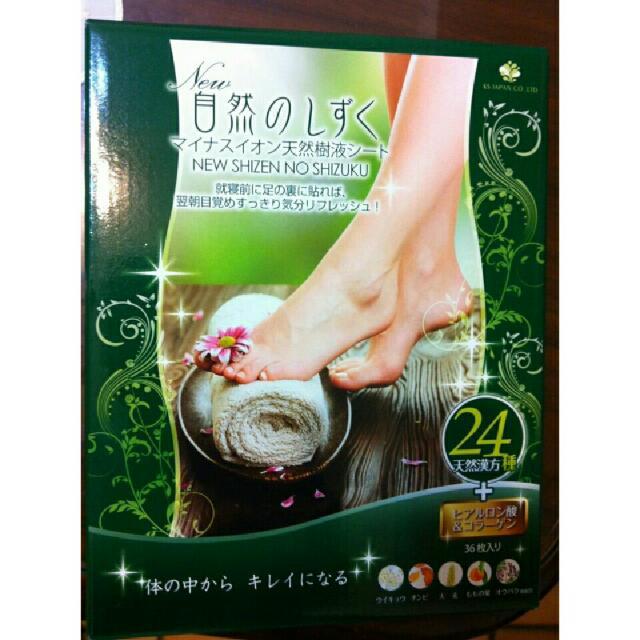 日本最新天然漢方足貼 PETTA樹液足貼 腳底貼布.孝敬長輩.最適宜