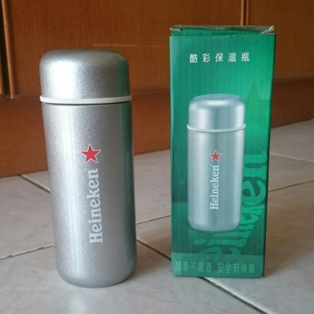 Heineken 海尼根 保溫瓶 200ml
