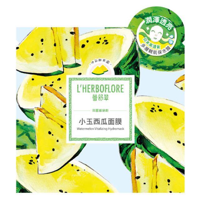 L'Herboflore蕾舒翠-小玉西瓜面膜