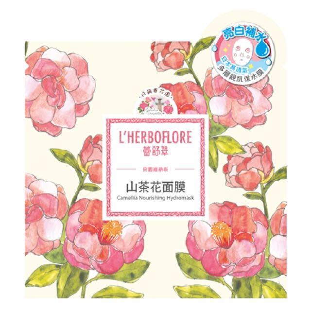 L'Herboflore蕾舒翠 - 山茶花面膜
