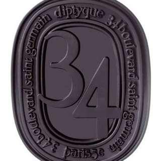 《免運》法國品牌香膏