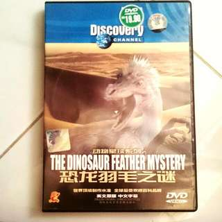 DVD: Discovery Channel: The Dinosaur Feather Mystery