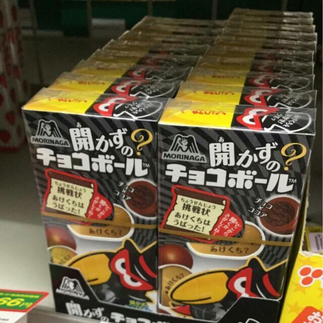 日本打不開的巧克力