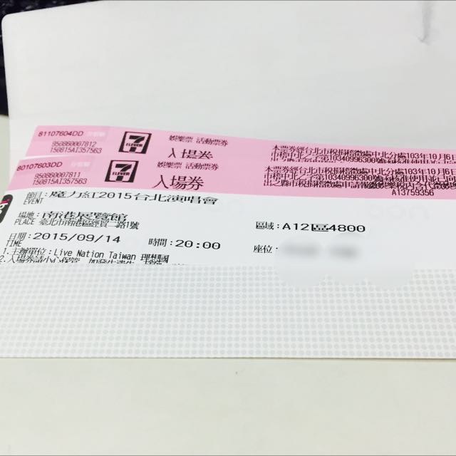 Maroon 5 魔力紅 9/14演唱會門票