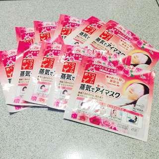 日本蒸氣眼罩 玫瑰 花王