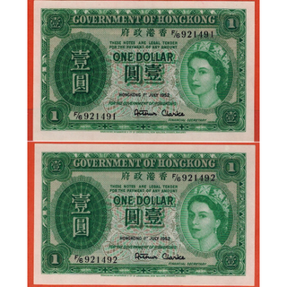Hongkong QEII $1 1952 2 consecutive pieces AU