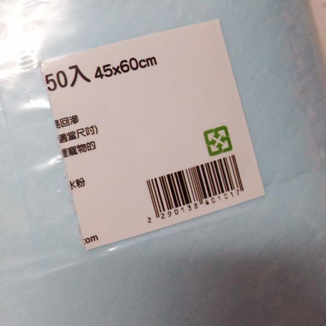 寵物尿布45x60