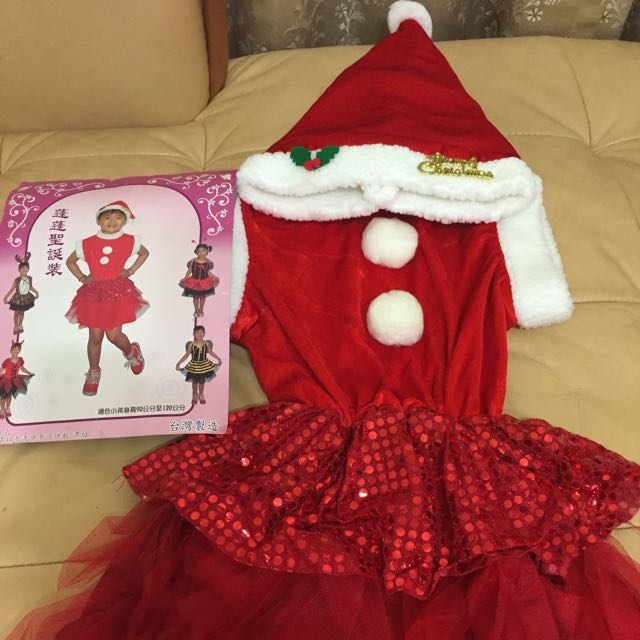 聖誕澎澎裙裝