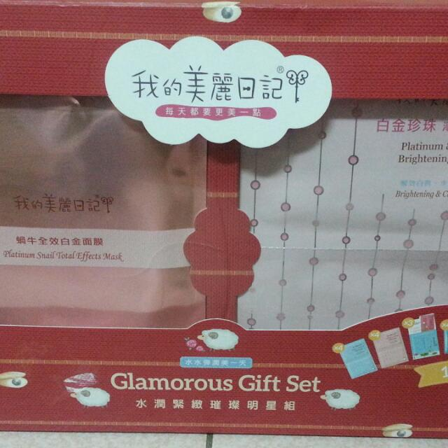 我的美麗日記面膜禮盒組