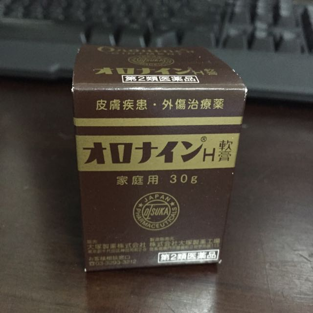 三馬軟膏*日本製✨含運