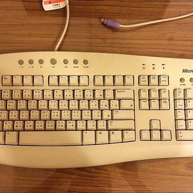 微軟電腦鍵盤