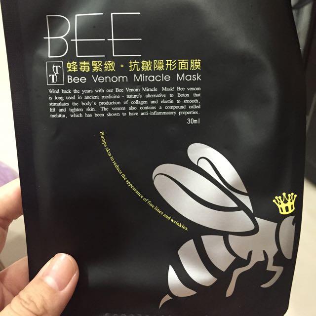 TT面膜,蜂毒款