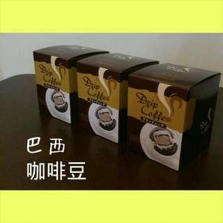 巴西咖啡豆 💦
