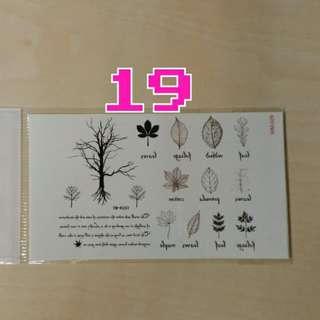 紋身貼紙~No.19