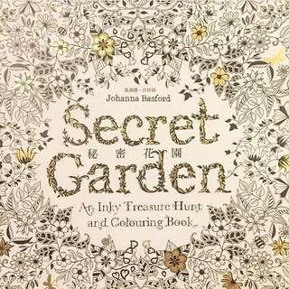 (待匯款)全新🌼秘密花園畫冊