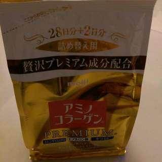 明治 頂級黃色膠原蛋白