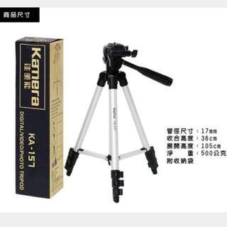 """CAMERA """"KA157""""專業超輕腳架(含束袋)"""
