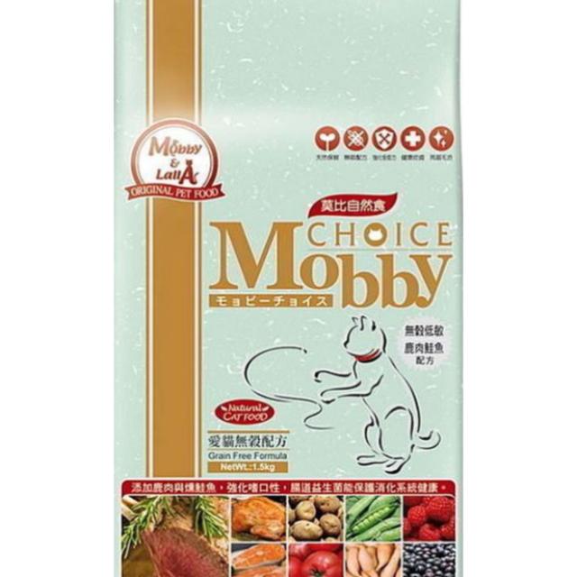 莫比貓狗大特價~