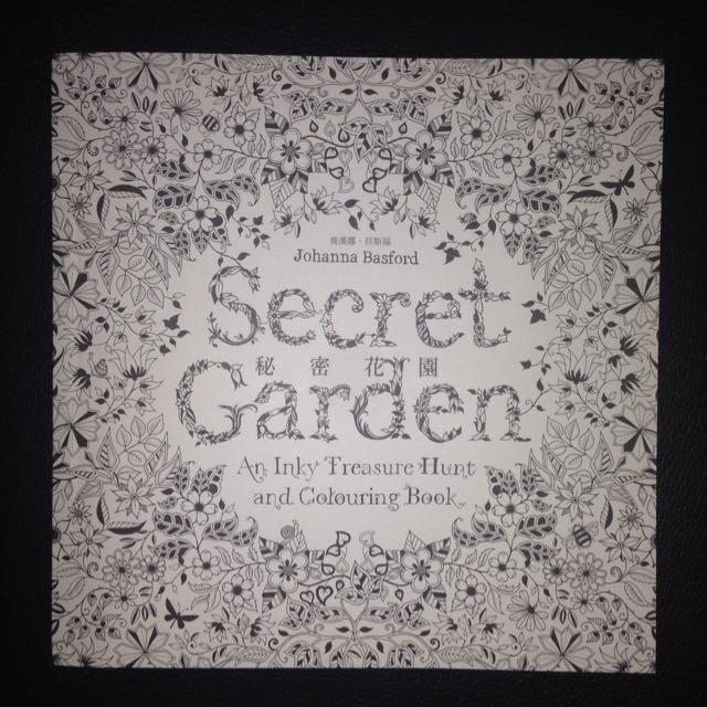 秘密花園小本著色本🌷