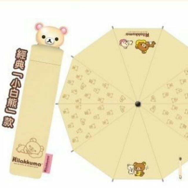 現貨- 7-11超人氣 日本 小白熊 【抗UV陽傘.雨傘 2款單選 】