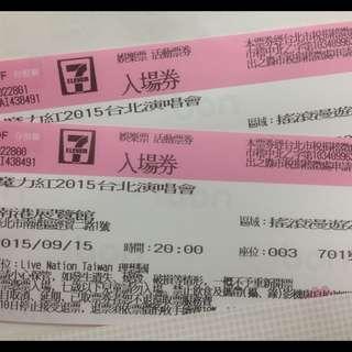 9/15魔力紅演唱會