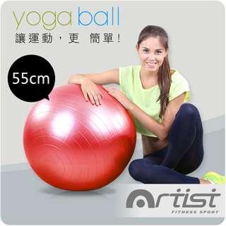 缺貨中~55cm 防爆瑜珈韻律健身球-紅色(送打氣筒)-含運費