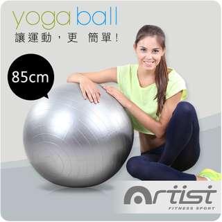 缺貨中~85cm 防爆瑜珈韻律健身球-銀灰色(送打氣筒)-含運費