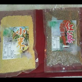 小米&紅藜真空包裝