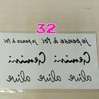 紋身貼紙~No.32