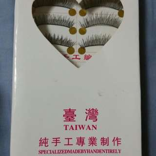 Eyelash purchased from Taiwan