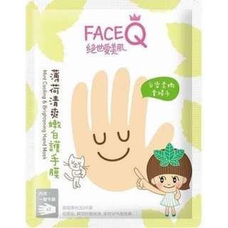 Face Q 薄荷清爽嫩白護手膜