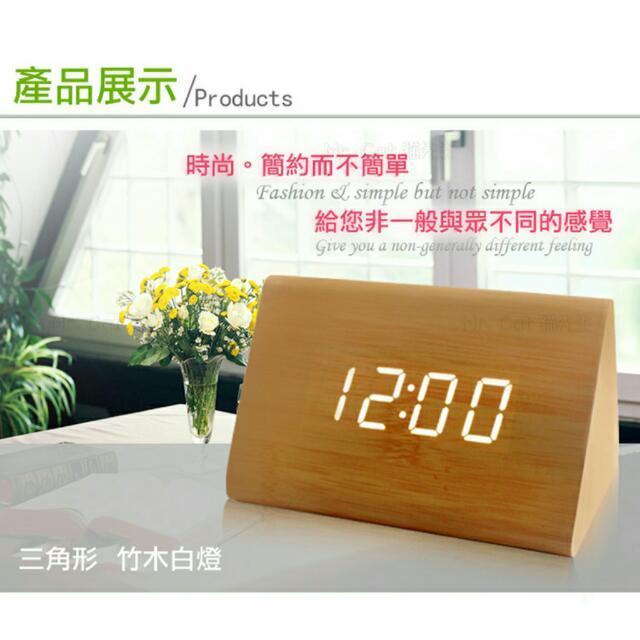 降價了~~環保聲控高質感鬧鐘時鐘⏰⏰