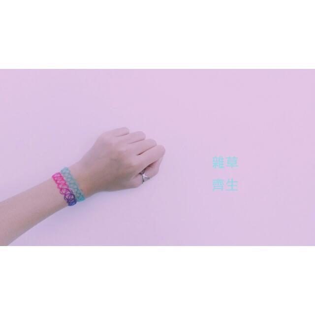 繽紛刺青手環&頸環♡♡
