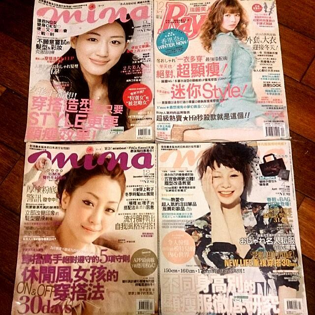 妝髮穿搭流行雜誌