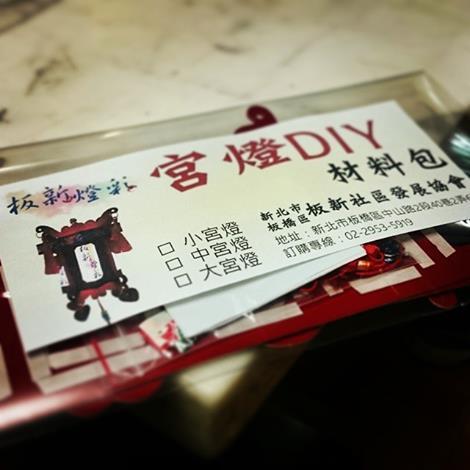 宮燈_板新燈彩 https://www.facebook.com/bb880123