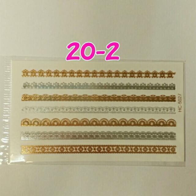 燙金紋身貼紙~No.20-2