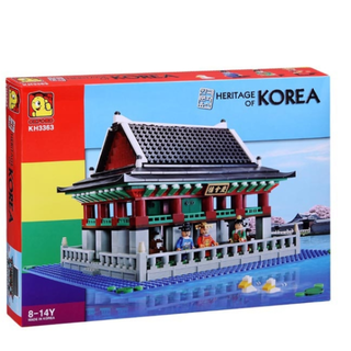 Sale ! Korean Royal Palace Set from Oxford