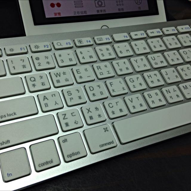 預 質感超好輕薄藍芽鍵盤