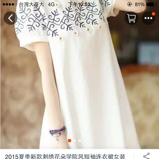 夏季花朵刺繡洋裝-白