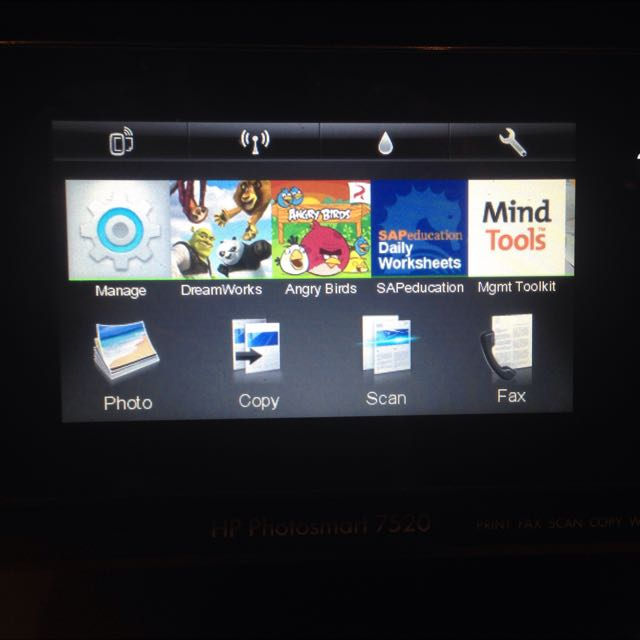 HP Photosmart 7520 e-All-in-One Printer (used)