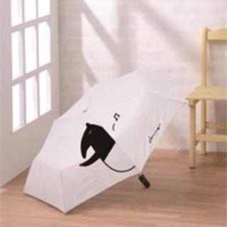 大振豐洋傘 X 馬來貘自動收開傘 束口袋可參考